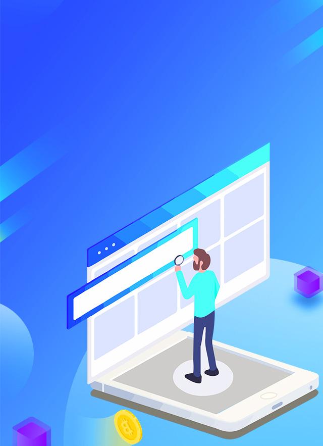 行业门户网站建设