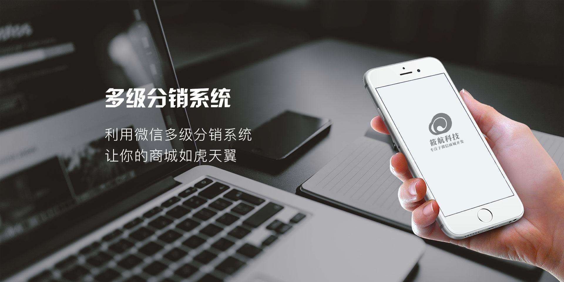 延吉微信小程序开发