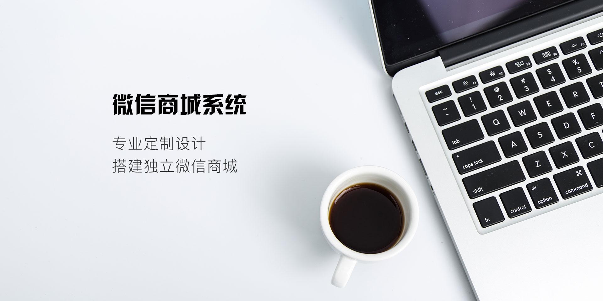 虎林微信小程序开发