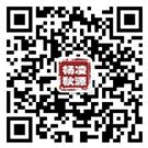 虎林微信商城开发