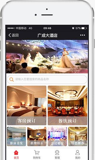 延吉微信小程序开发公司