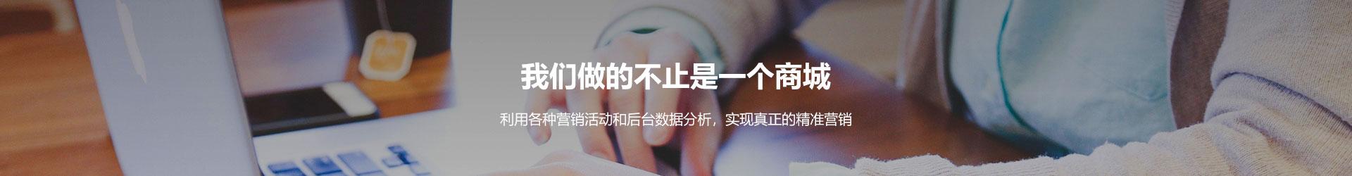 盘锦微信小程序开发