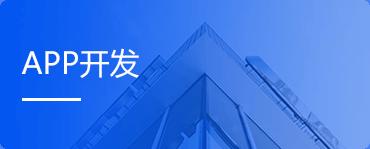 同江网站建设