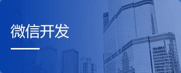 同江网站SEO优化