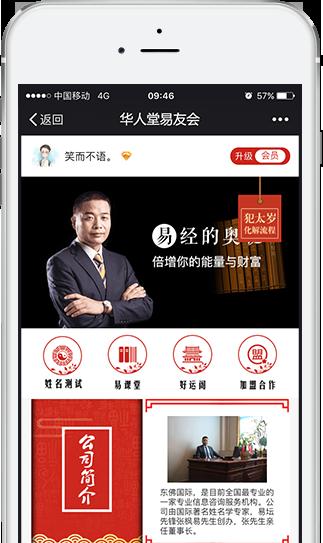 嫩江微信小程序开发公司